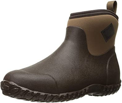 RHS Muckster II Ankle Boots